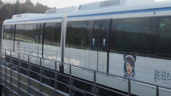 鉄道むすめラッピングリニモ編 (28)