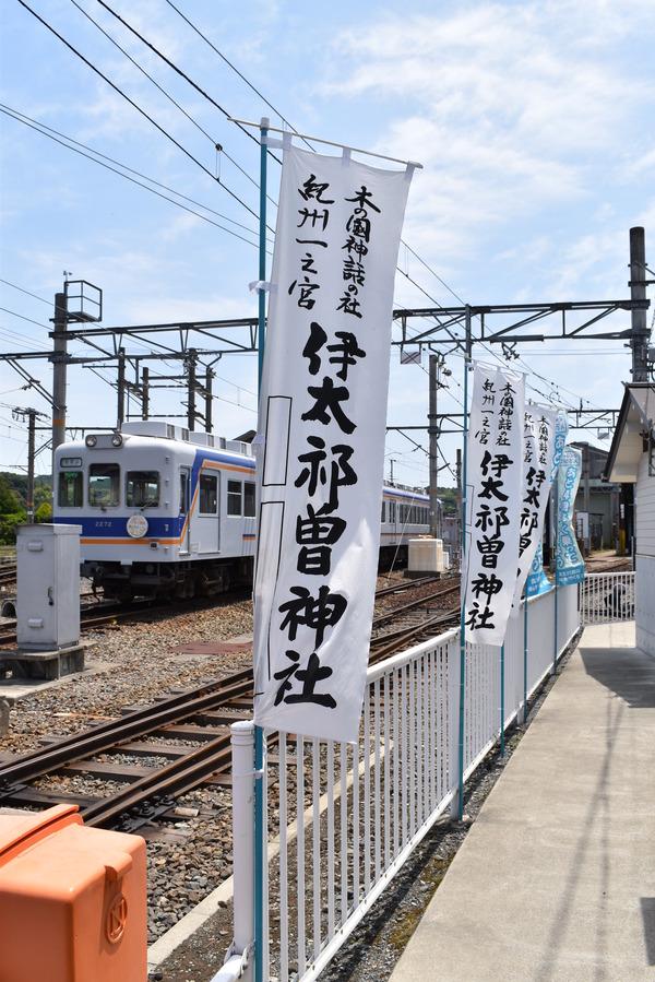 つなげて鉄道むすめ巡り@神前みーこ (29)