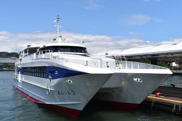 博多湾の艦船たち (72)