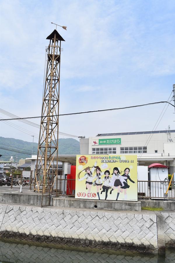 竹原180430 道の駅 町並み保存地区 (13)