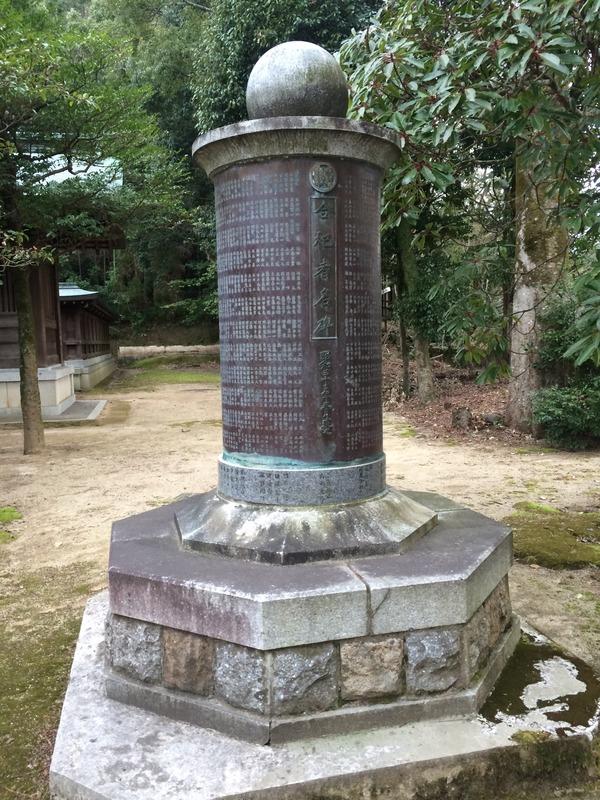 広瀬神社 (7)