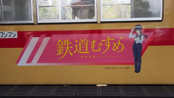 西鉄貝塚線鉄道むすめラッピング (53)