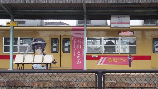 西鉄貝塚線鉄道むすめラッピング (37)