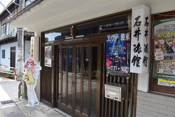 倉吉2018夏 (41)
