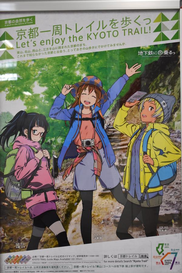 6月の関西遠征速報 (2)