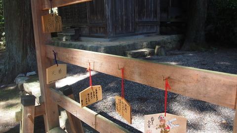 26日枝神社