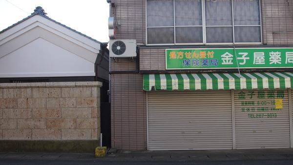 大洗編(2)商店街1 (18)