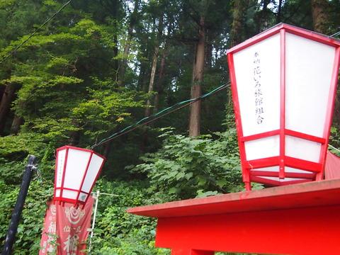 11湯涌稲荷神社ぼんぼり