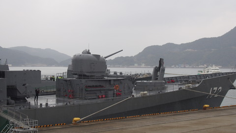 護衛艦じんつう (45)