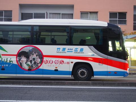 たまゆらバス(憧憬の道) (11)