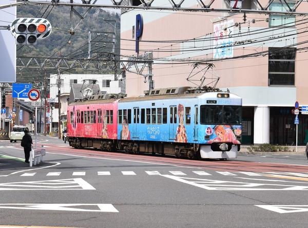ちはやふる-結び-ラッピング電車 (18)