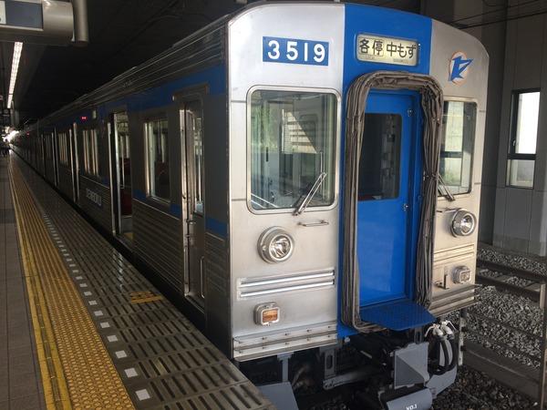 関西弾丸遠征 (73)