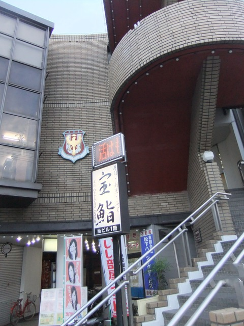 京アニ第2スタジオ