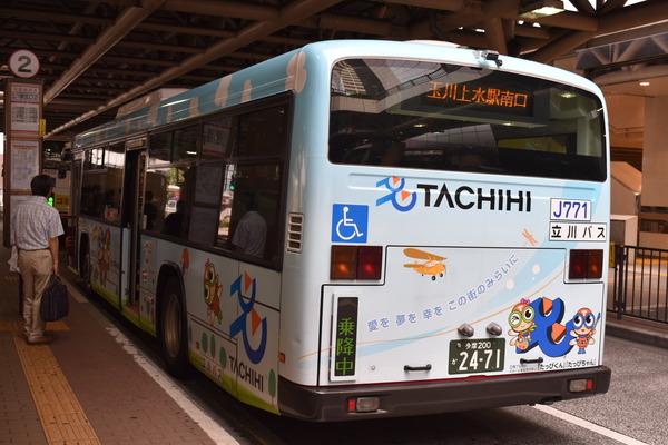 FAガールラッピングバス (2)