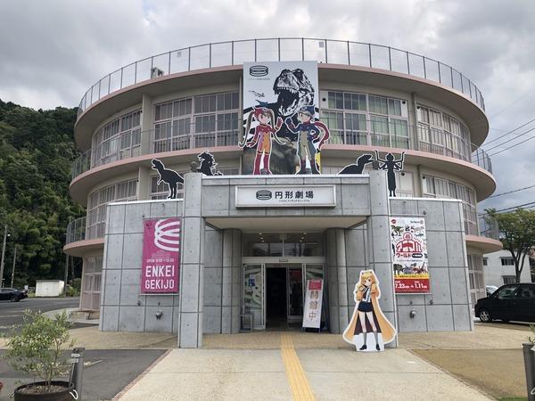 秋の倉吉観音寺遠征1日目 (44)