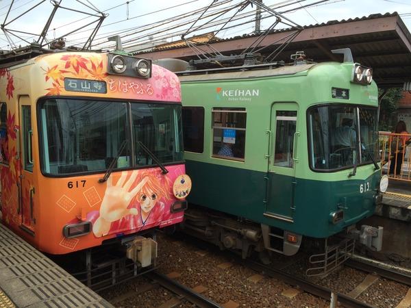 京阪大津線ちはやふるラッピング編 (1)