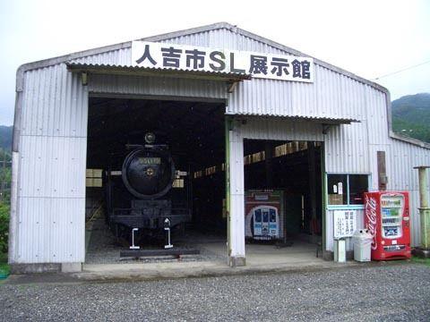 矢岳駅SL展示車庫.jpg