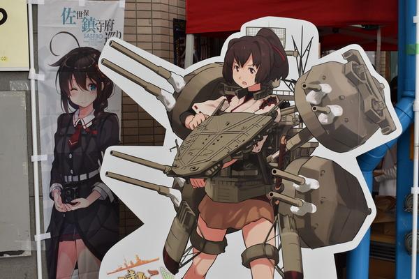 佐世保艦これコラボイベント (20)
