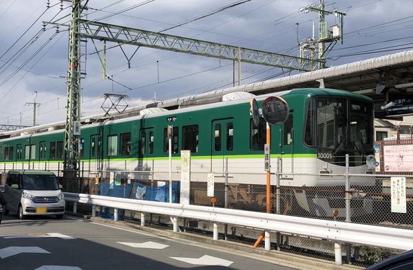 宇治線10005編成HM電車 (9)