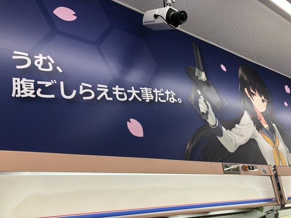 艦これコンビニローソン佐世保下京町店  (店内) (5)