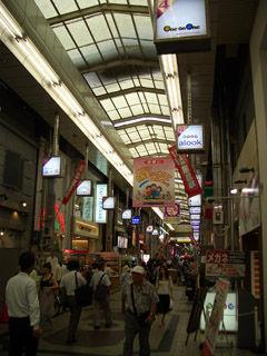 天神橋筋商店街 1