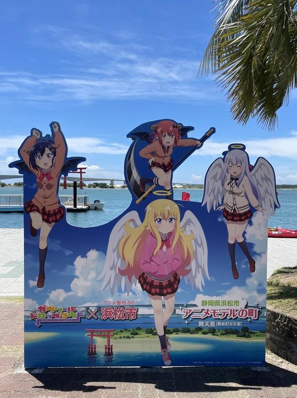 浜名湖弁天島B (2)