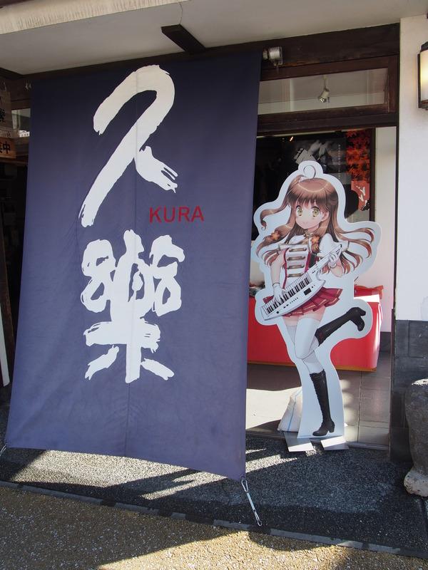 ひなビタパネル新規 (8)