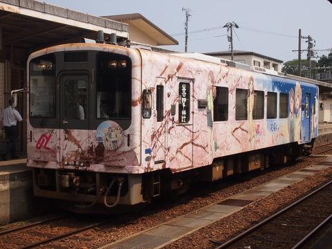 06花咲くいろは列車(穴水駅)