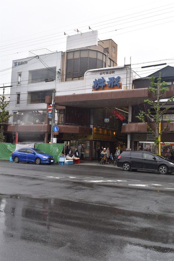 叡電と出町柳商店街 (10)