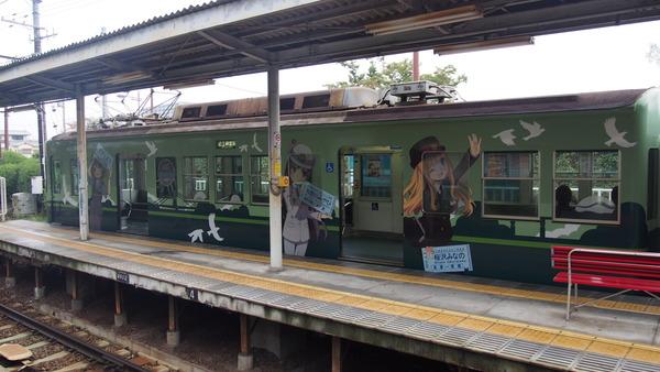 京阪大津線鉄道むすめ巡り2015ラッピング(2日目)  (35)