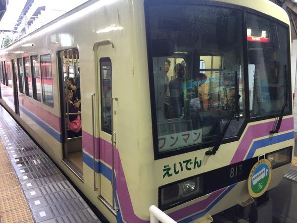 叡電1021 (37)