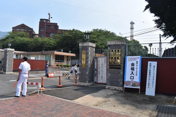 呉サマーフェスタ地下壕編 (16)