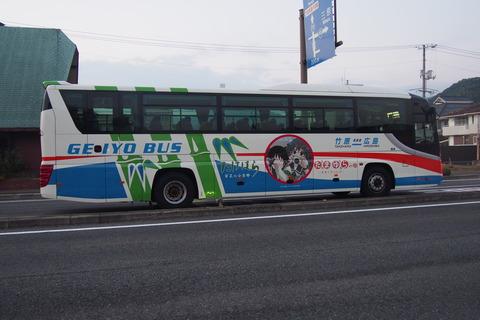 たまゆらバス(憧憬の道) (7)