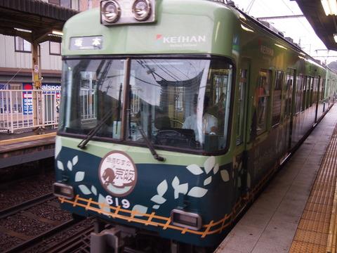 京阪鉄むすラッピング (26)