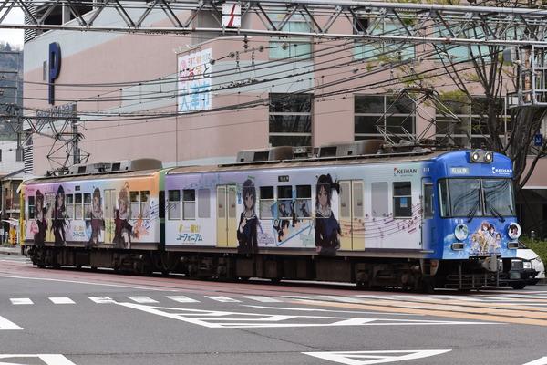 京阪大津線響けユーフォニアム列車後編 (44)