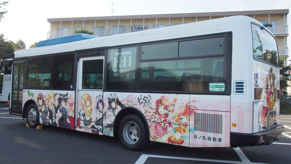 ひなビタラッピンバス(路線) (21)