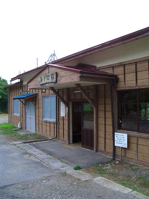 海ノ口駅(斜右側から)