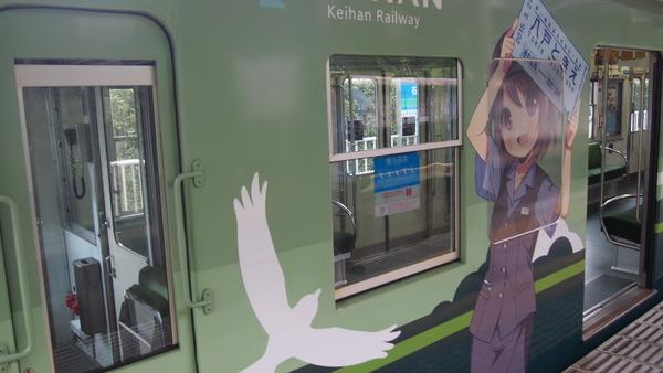 京阪大津線鉄道むすめ巡り2015ラッピング(2日目)  (32)
