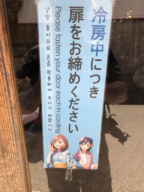 倉吉2018夏 (127)