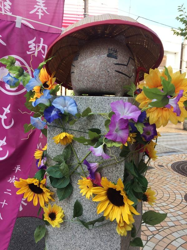 今日の竹原 (2)