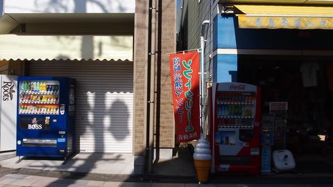 青島参道商店街(3)