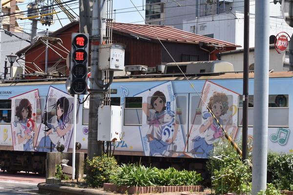 京阪大津線・響けユーフォニアム (15)