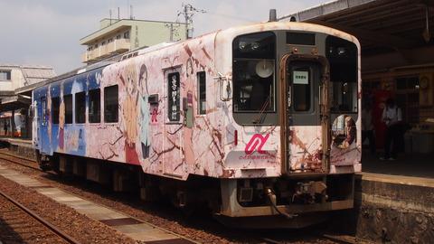 19花咲くいろはHOME SWEET HOME号(穴水駅)