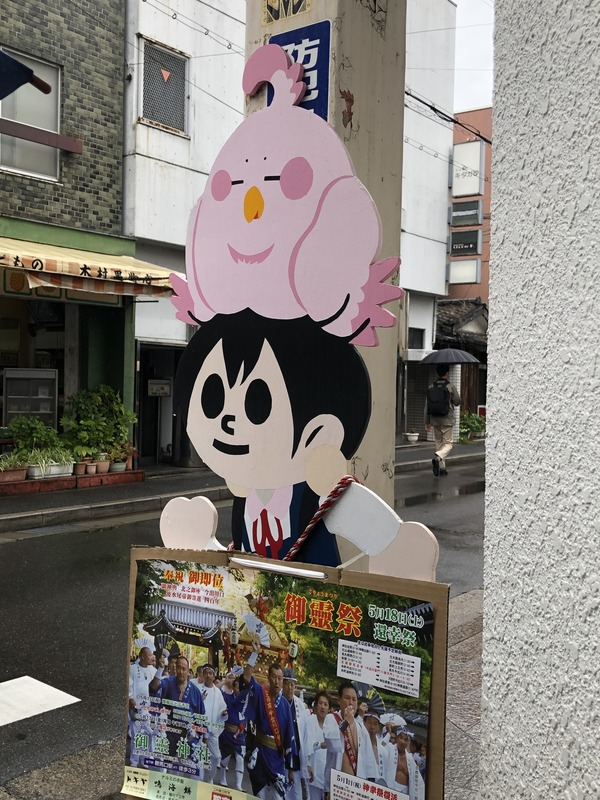 叡電と出町柳商店街 (38)