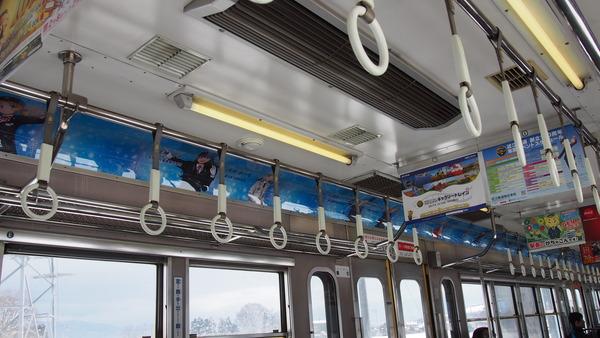 豊郷あかねラッピング電車 (25)