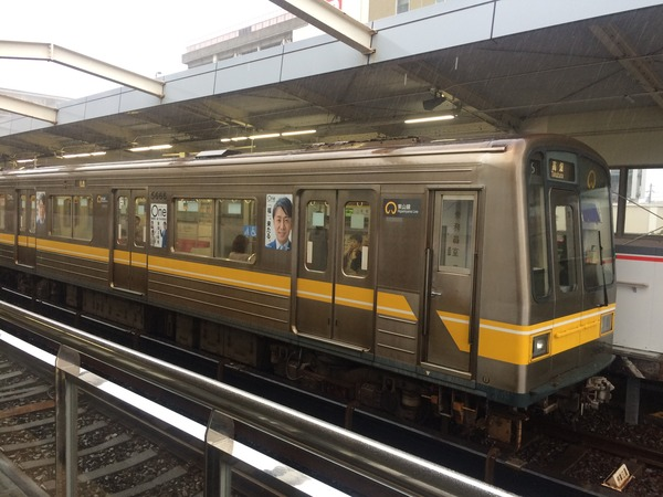 鉄道むすめ巡り八草みずき (28)
