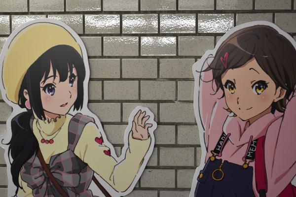 京阪宇治線「響け!ユーフォニアム」HMと等身大パネル (3)