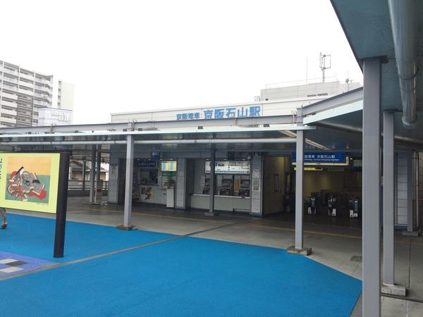 鉄道むすめ巡り2015京阪編 (19)