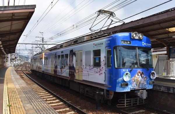 京阪大津線響けユーフォニアム列車後編 (22)