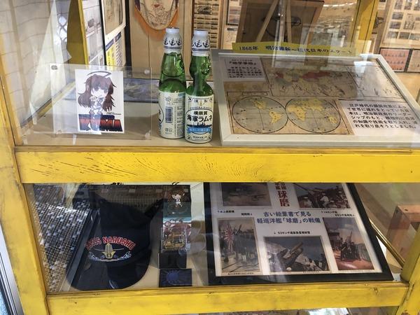 くま川鉄道と球磨記念館 (32)